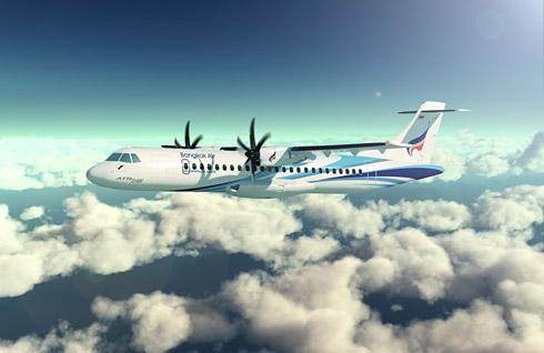 ATR 72-600 Bangkok Airways