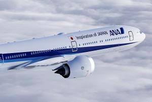Nippon Airways
