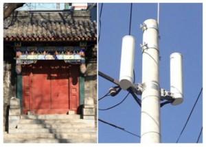 Easy Macro successfully deployed in Beijing Hutong.