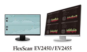 FlexScan EV2455 and FlexScan EV2450