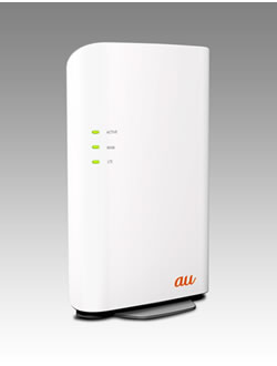 Fujitsu Announces That BroadOne LS100 Series LTE Femtocell To Be Used in KDDI's VoLTE Service