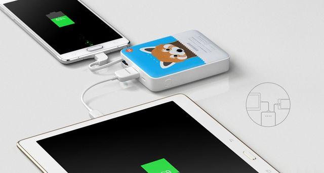 Samsung Animal Edition Battery Pack