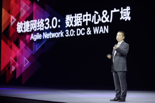 Huawei Launches Cloud Service-oriented Cloud Fabric 3.0 Architecture