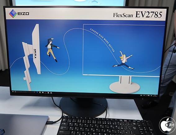 FlexScan EV2785