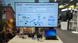 Huawei And Toshiba Digital Solutions Showcase The First  Nb-Iot-Based Joint Solution For Smart Factory