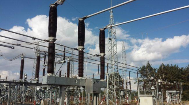 Ethiopian Electric Power Authority