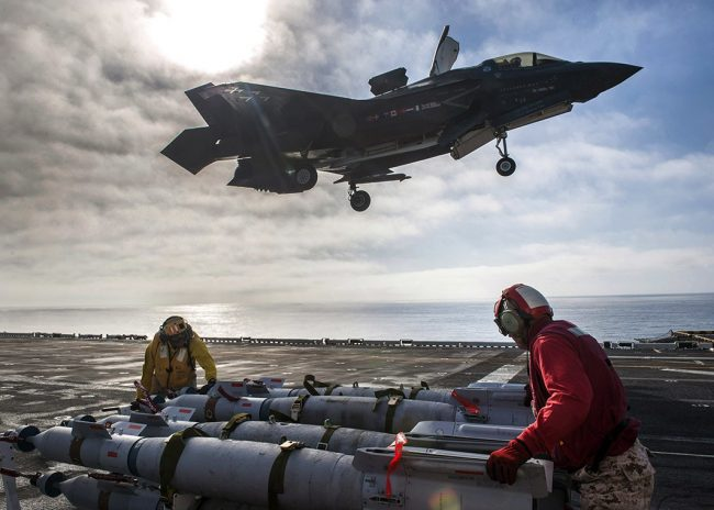 Martin Missile Defense Laser
