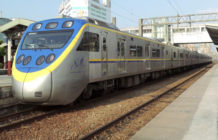The commuter train EMU800 series