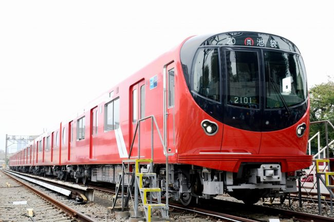 Tokyo Metro Marunouchi Line 2000